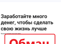 Проект Джубик (jubik.ru) — отзывы. Заработок или развод?
