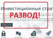 FundX (fundx365.com) — отзывы. Обзор брокера