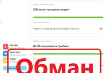 Gera Capital — реальные отзывы и обзор gera.capital. Развод?