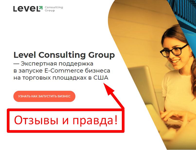 Level CG - отзывы о курсе Максима Авдеева Amazon. Обзор