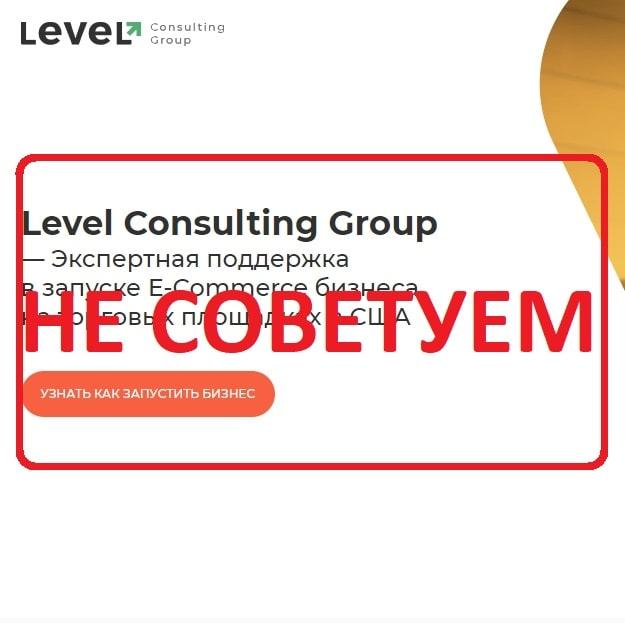 Level CG - отзывы о курсе Максима Авдеева Amazon