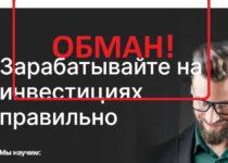 Synergy (tradesynergy.ru) — отзывы и обзор. Консалтинговая компания