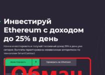 AppEth (appeth.io) – отзывы и обзор инвестиционного проекта