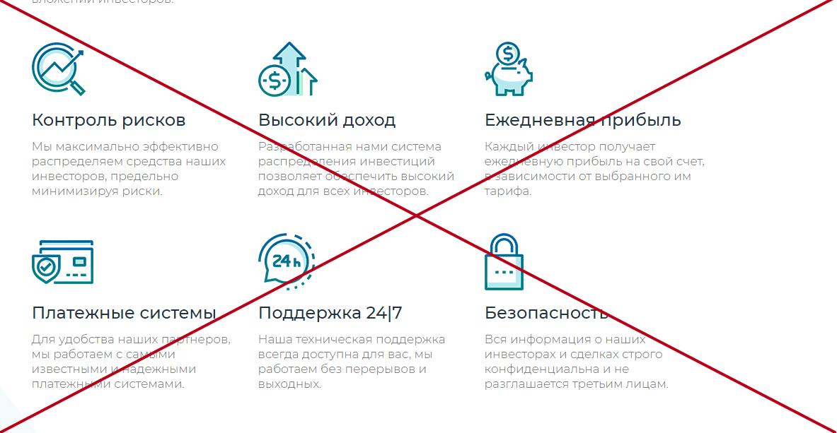 Changex Solutions обман