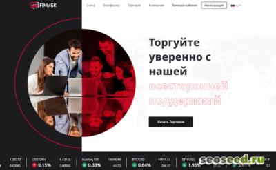 finmsk.com анализ сайта