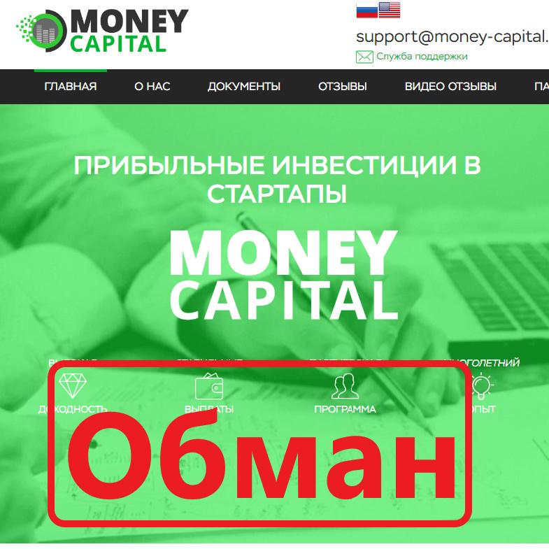 Money Capital отзывы и обзор