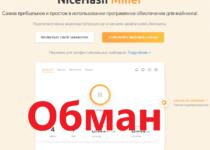 Майнинг NiceHash — отзывы. Вывод денег