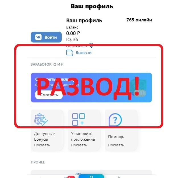 Pay-Apps.io - отзывы и проверка