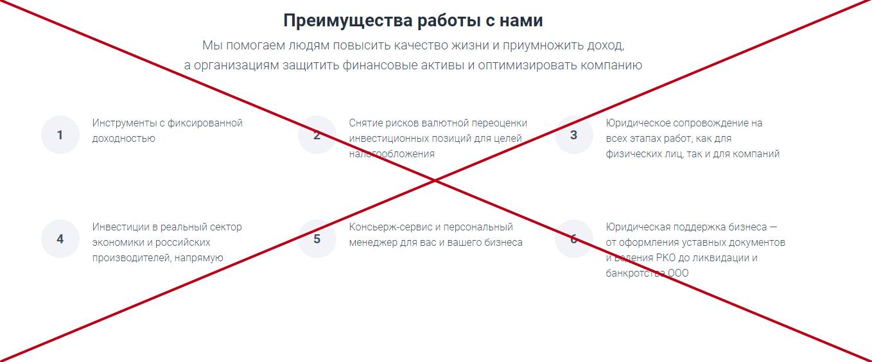 Amvros capital лохотрон