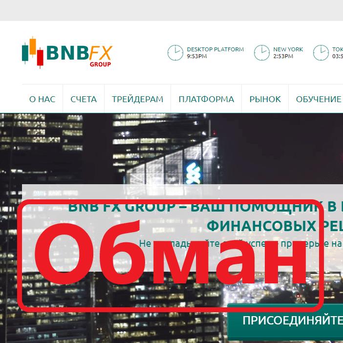 BNB FX Group отзывы и обзор