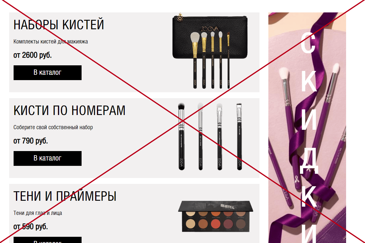 Магазин Zoeva обман