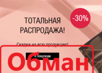 Магазин Zoeva (zoeva.ru.com) — отзывы и обзор