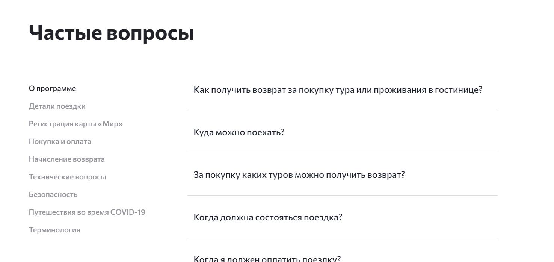 Мирпутешествий туры по России