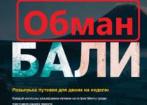 Проект ПЛАТФОРМА (platformofficial.ru) — отзывы. Суть развода