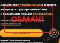 Раян Ахмедьянов — отзывы о курсах Rayan Media