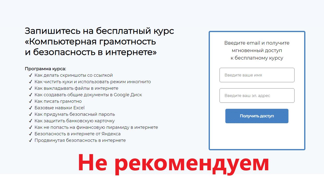 Universus.pro сомнительный проект