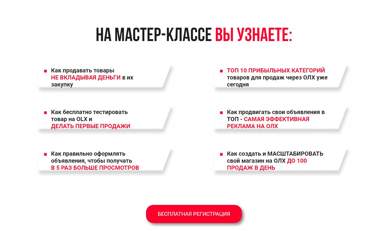 Валентин Станишевский и его курс надежный