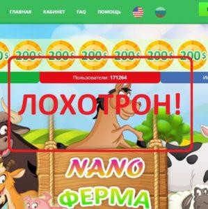 Игра Animal Village - отзывы о заработке