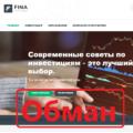 Fina Capital отзывы и обзор