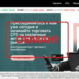 Брокер InvestMarkets - отзывы и проверка investmarkets.com