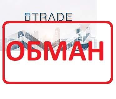Брокер iTrade — отзывы и обзор проекта itrade.vc