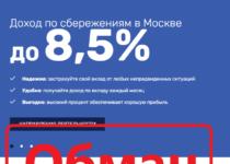 КПК Обновление: отзывы и проверка московской компании