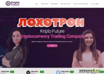 Kripto Future — отзывы о компании kriptofuture.com