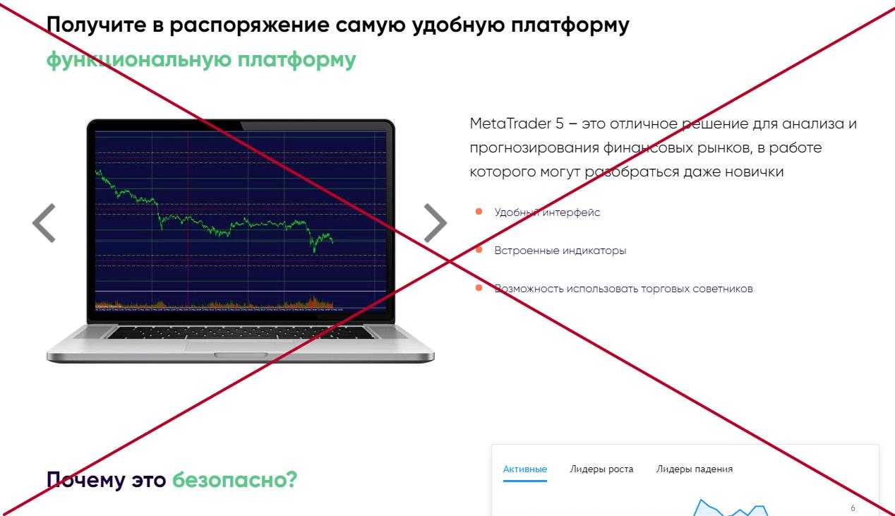 Webears проверка