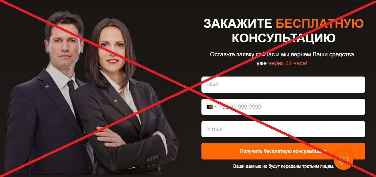 Компания Вектор - отзывы о юристах guaranteed.live