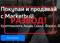 Marketbull — проверка проекта marketbull.co.uk