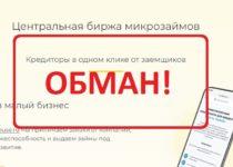 Stoqman.com — отзывы и проверка компании Stoqman