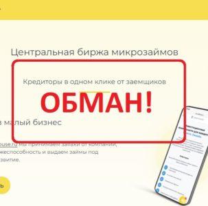 Stoqman.com - отзывы и мнение клиентов