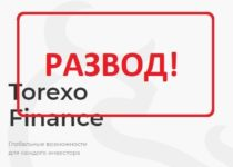 Torexo Finance (torexo.com) — 15 отзывов и жалобы 2021 года