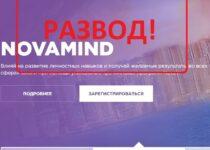 NovaVi — реальные отзывы. Компания novavi.org