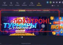 UP-X сайт для заработка. Отзывы и обзор up-33x.ru