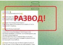 Реальные отзывы о Qiwi Market в Telegram — кошельки с балансом