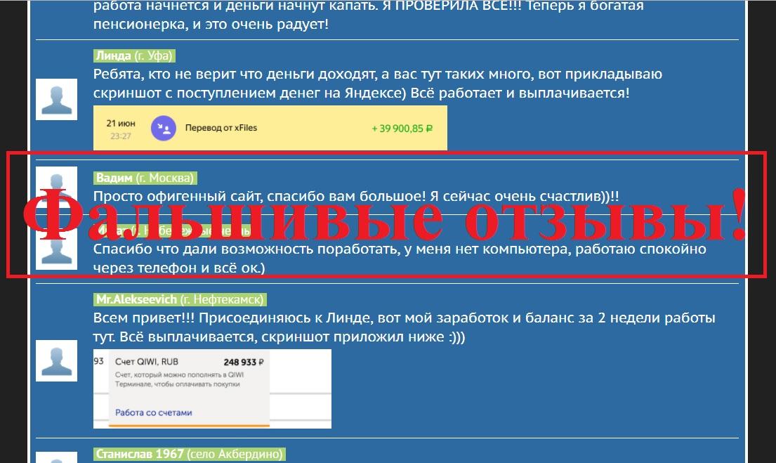 Информация о закупках ПАО НК Роснефть и дочерних